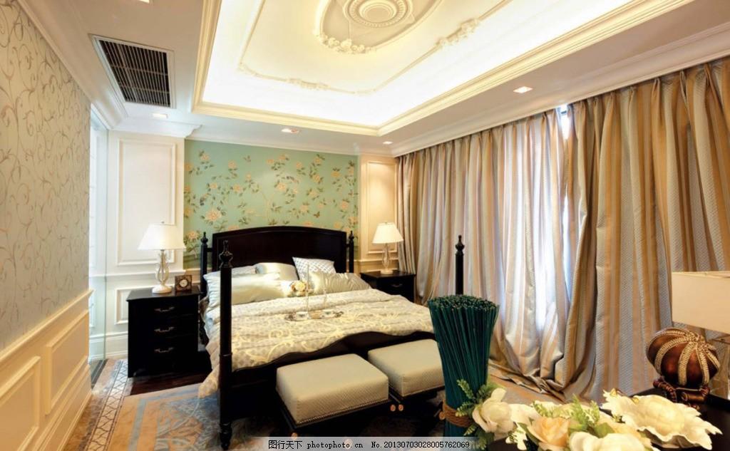 窗帘卧室 豪华 装修 创新 黑色