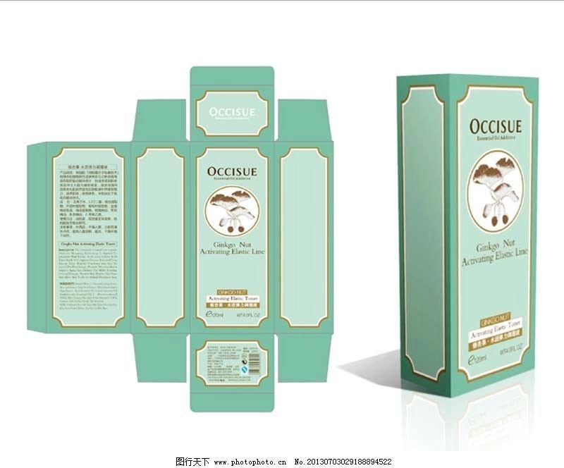 包装 包装设计 护肤品 化妆品 设计 800_664