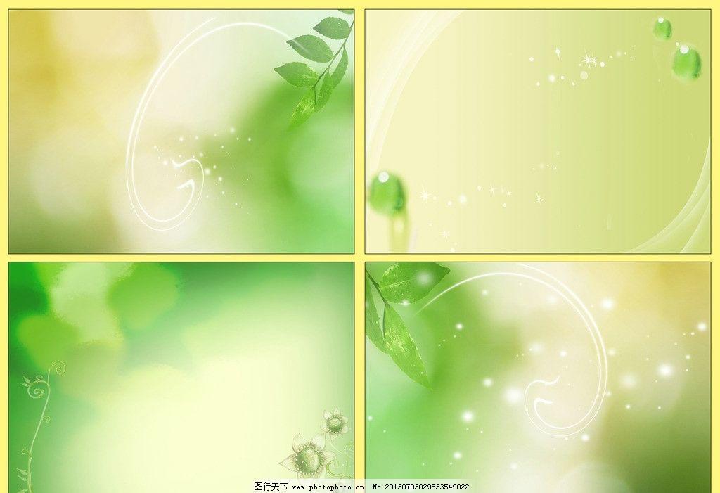 底纹边框 绿色 青色 炫绿 传单 折页 三折页 宣传单 海报 a3 a4 时尚