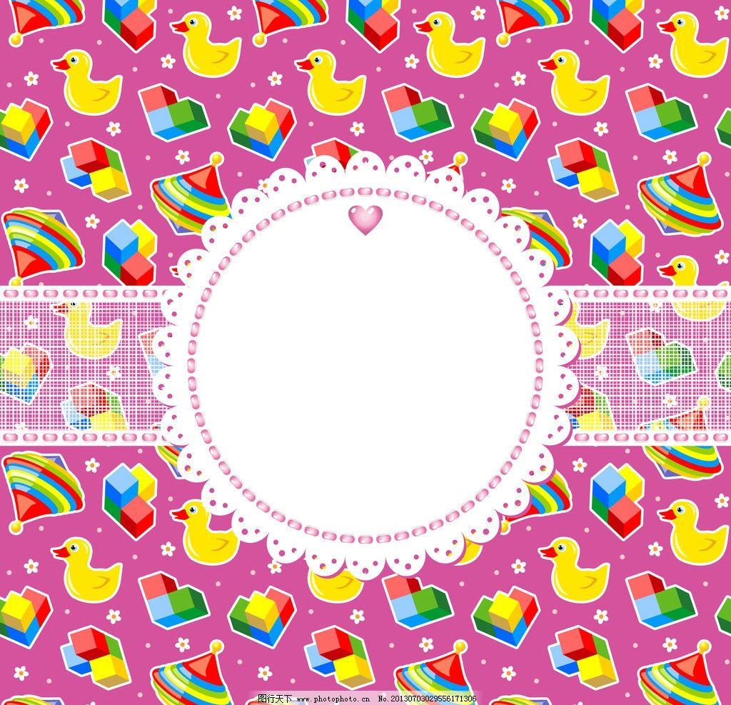 卡通小熊 花纹 可爱 爱心 花边 广告设计 矢量 eps