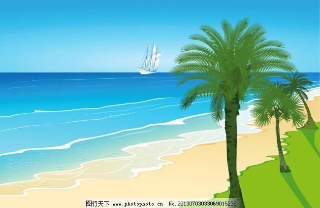 棕榈树 背景 大海 岛 度假 帆船 海边 海滩 景观 棕榈树矢量素材