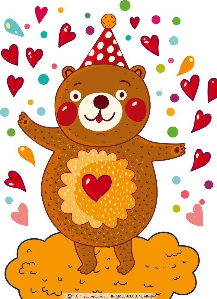 小熊 卡通 动画 熊 大熊 小动物 奶酪 甜点 喜庆 卡通小丑 心形 心型