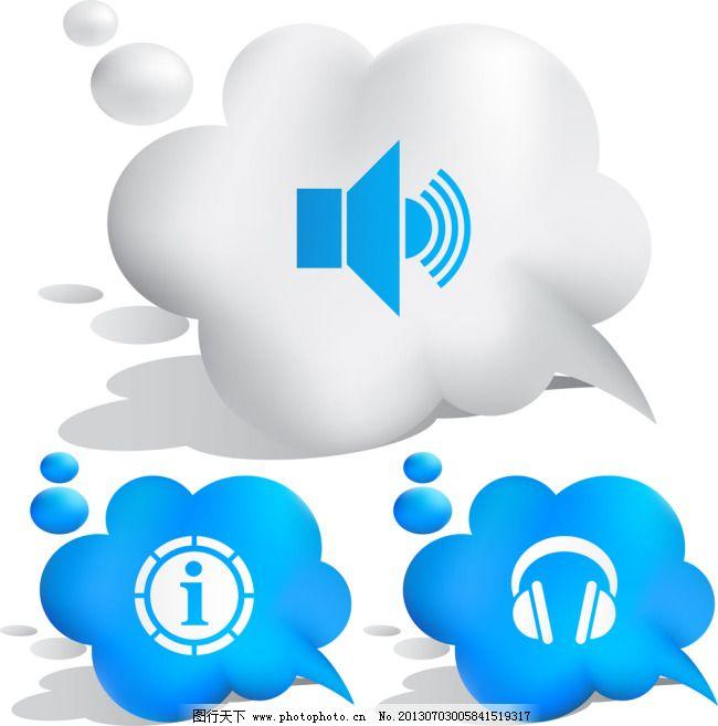 图标免费下载 耳麦 灰色 喇叭 蓝色 蓝色 灰色 喇叭 耳麦 矢量图 现代