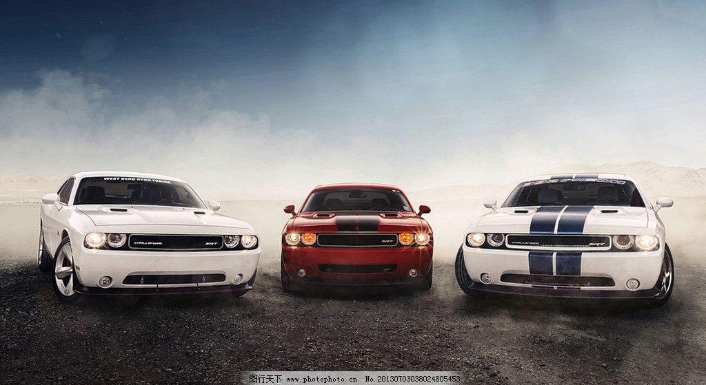 福特野马汽车图片