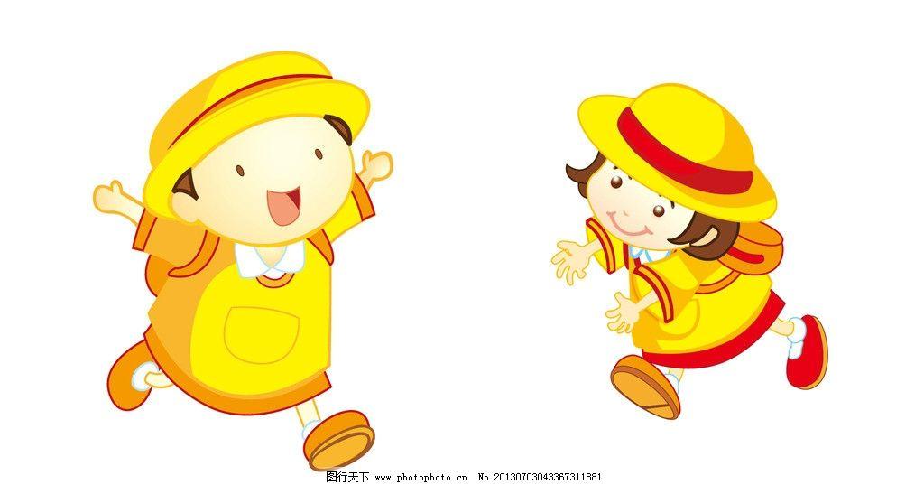 小朋友 卡通 小孩 上学 背书包 欢乐 童年 儿童 幼儿园 卡通设计