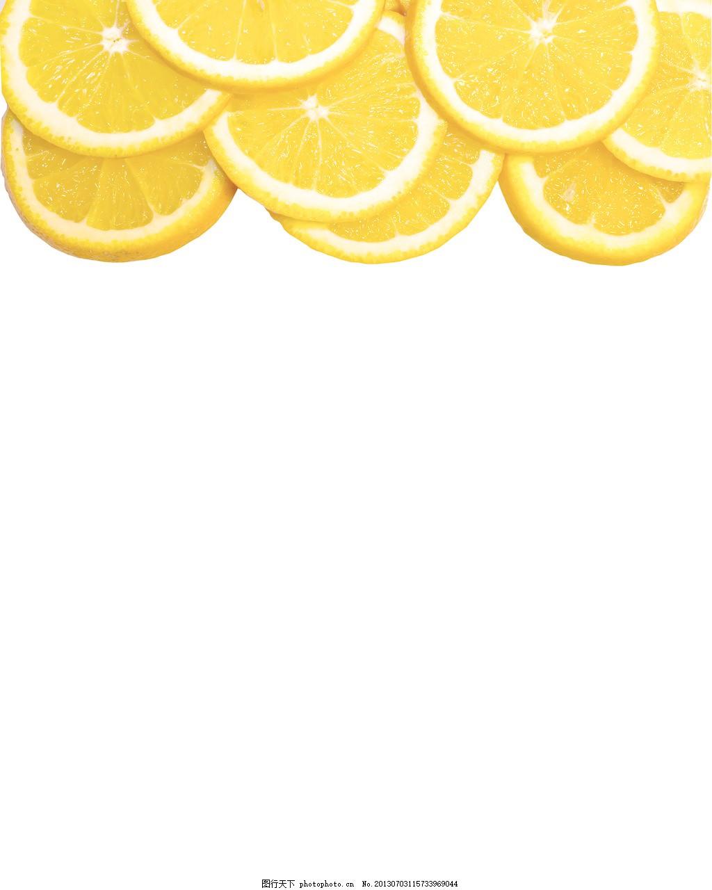 在信纸上橙片