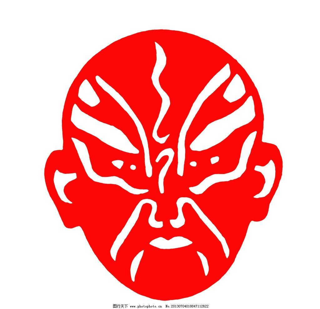 剪纸人脸 民间 艺术 传统 手工艺 艺术品 工艺品 装饰品 脸谱