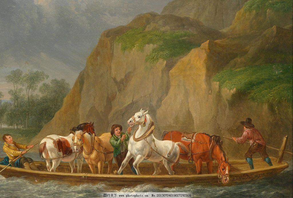古典油画 动物油画 高清油画 艺术 绘画 人物 马 绘画书法 文化艺术
