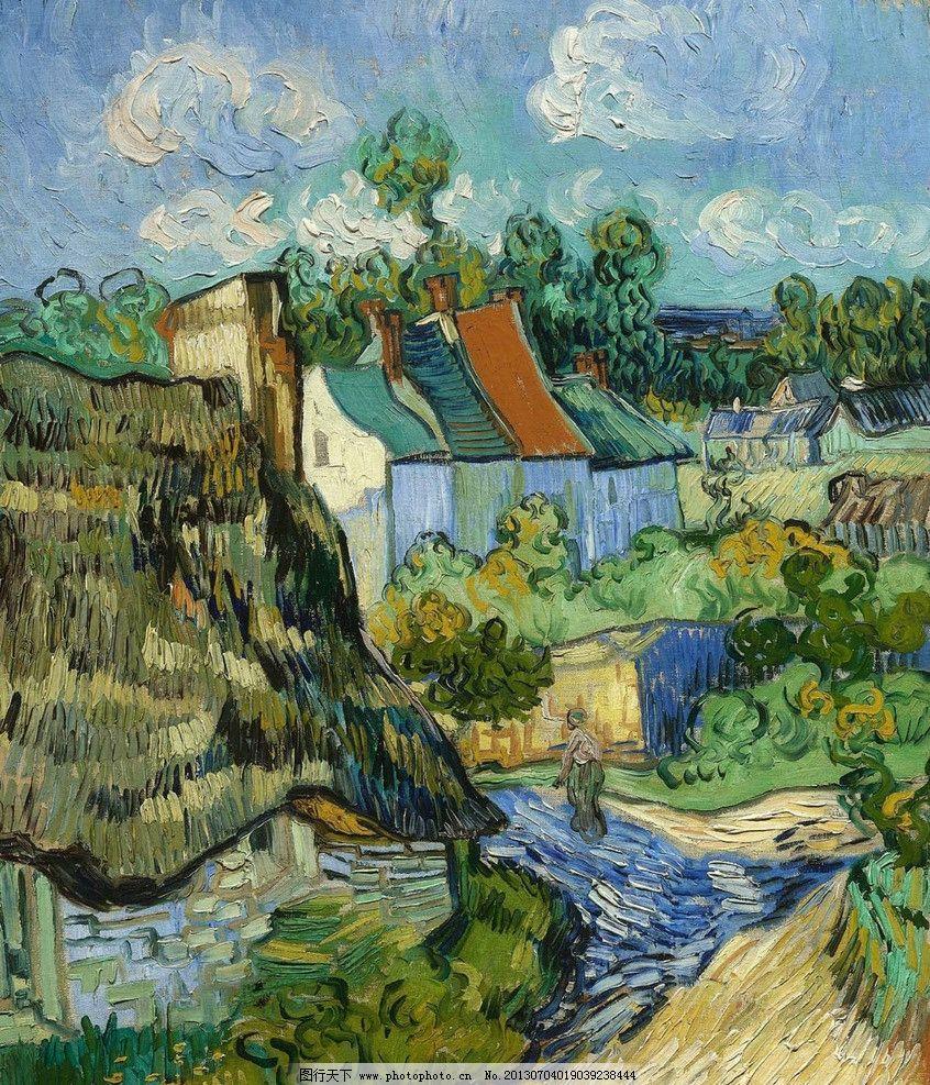 法国 家 景观艺术 美术博物馆波士顿 后印象派 农村 文森特凡高 绘画