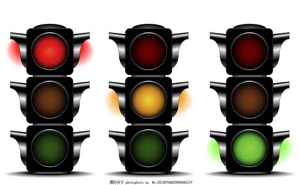 红绿灯 指示灯 红灯,黄灯 交警 路口 通行 禁止-图行