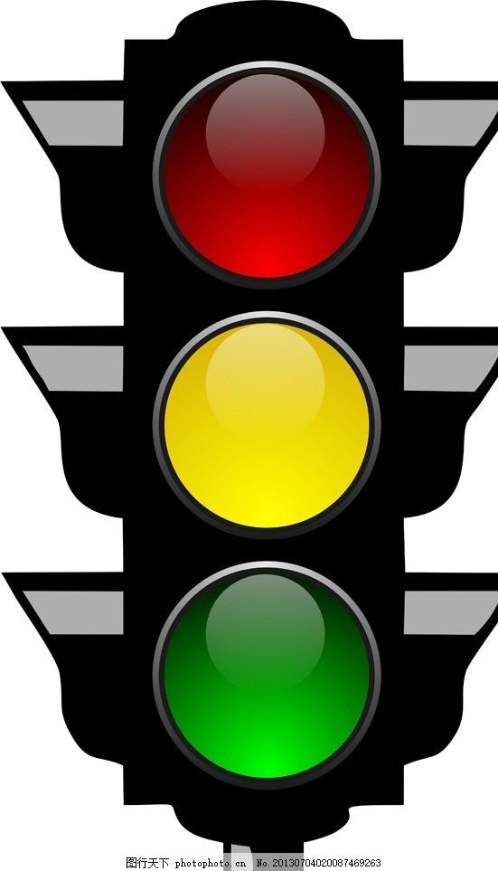 红绿灯,指示灯 红灯 黄灯 交警 路口 通行 禁止-图行