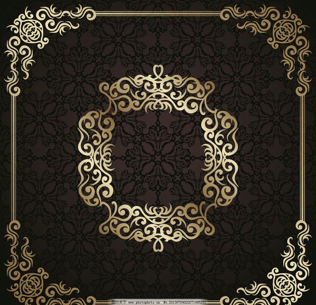 欧式花纹 欧式金色花纹 欧式 古典 花纹 花边 卡片 婚纱 婚礼 贺卡