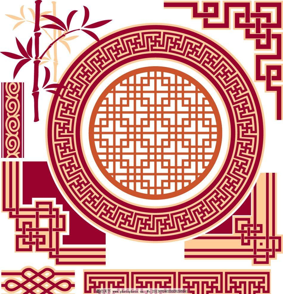 传统花纹 古典 窗花 花纹 边角 花边中式花纹 经典古代窗花图 经典