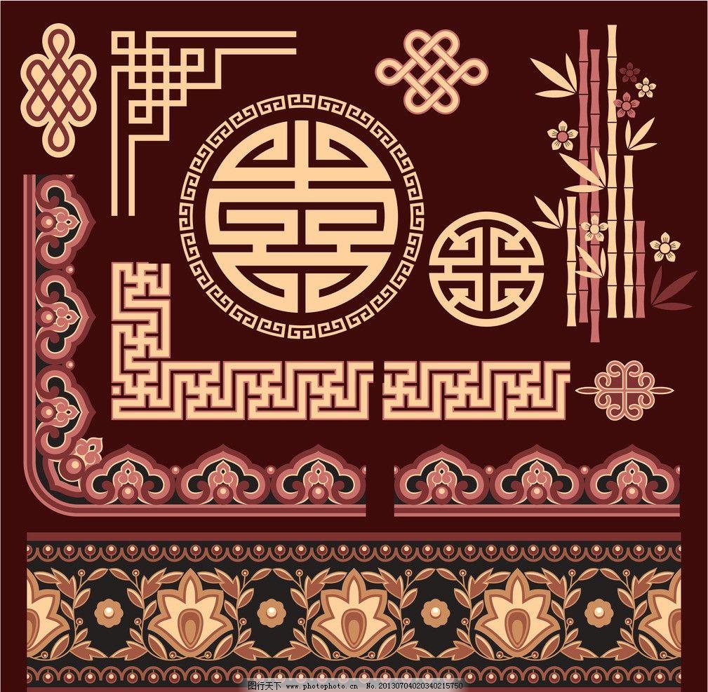 传统花纹 古典 窗花 花纹 边角 花边中式花纹 经典古代窗花图 经典 古
