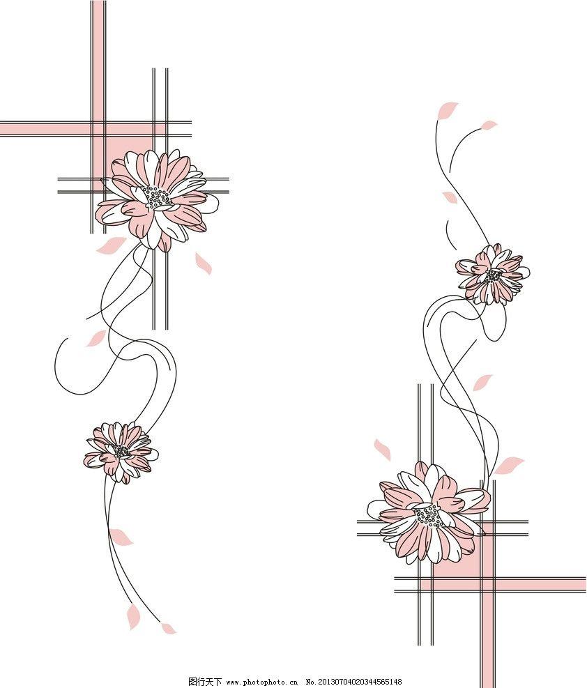 花语 移门 粉色 线条 白底 对角花 花纹花边 底纹边框 矢量 cdr