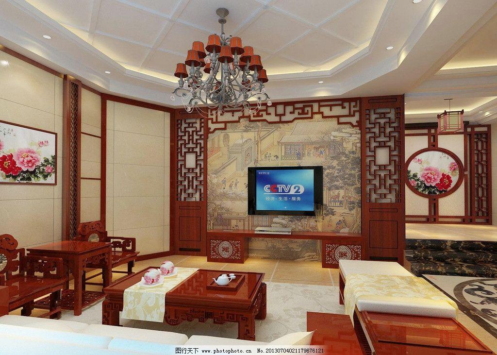 室内装修 拼花客厅