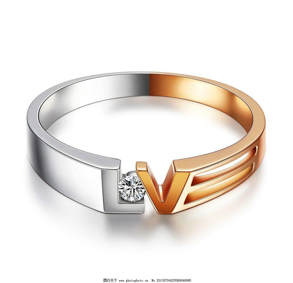 设计图库 生活百科 生活用品  戒指图片 珠宝图片 珠宝大图 珠宝广告