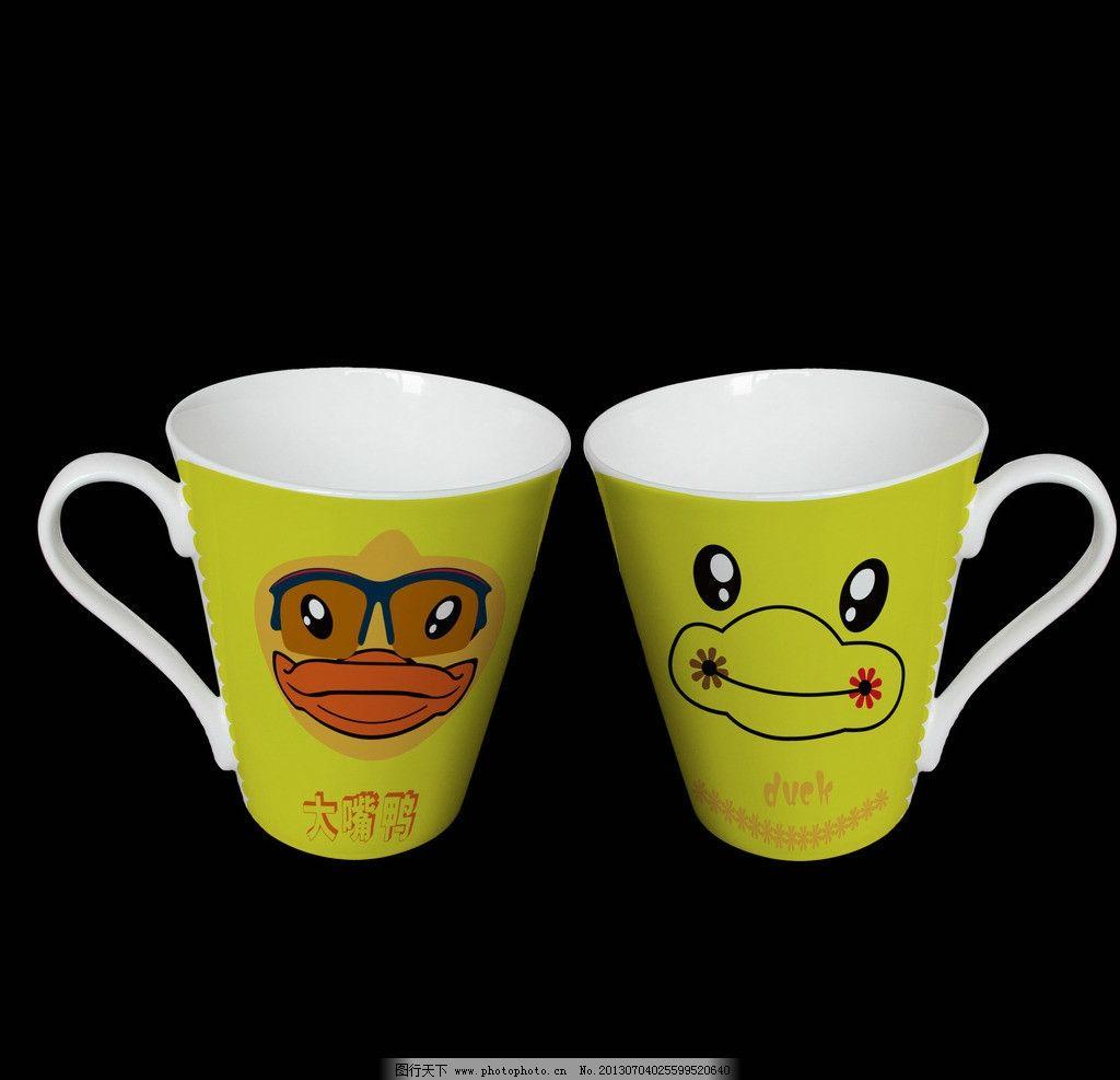 大嘴鸭杯子 大嘴鸭 杯子 陶瓷装饰 卡通杯 动物 生活用品 生活百科