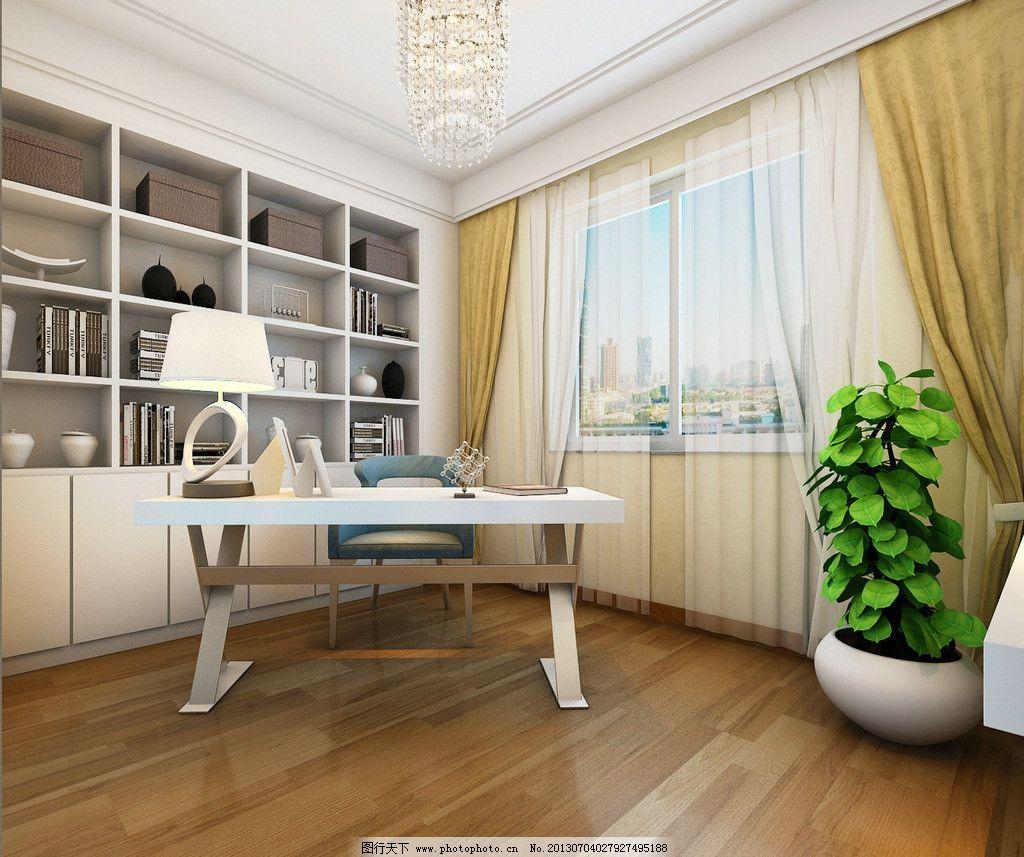 现代风格书房 现代 简约 窗户 窗帘 盆栽 室内设计 环境设计 设计 300