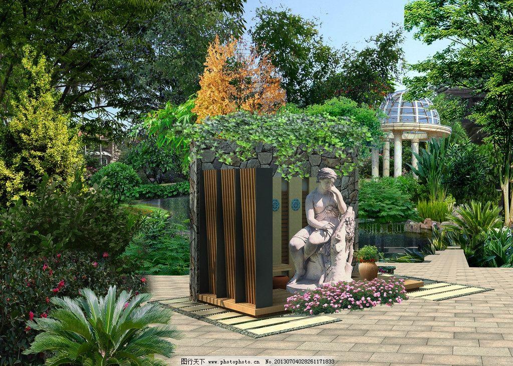 欧式园林景观墙 雕塑 景墙 小品 花木 凉亭 景观 木艺 展览设计 环境