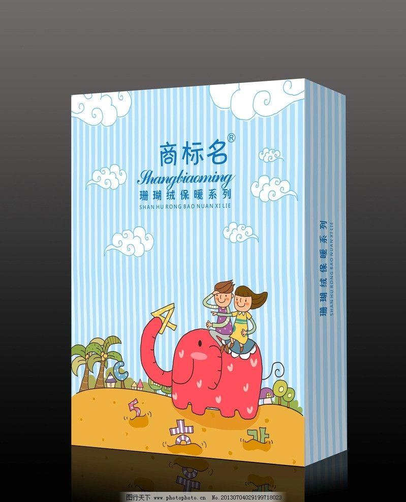 儿童保暖内衣包装盒(展开图)图片