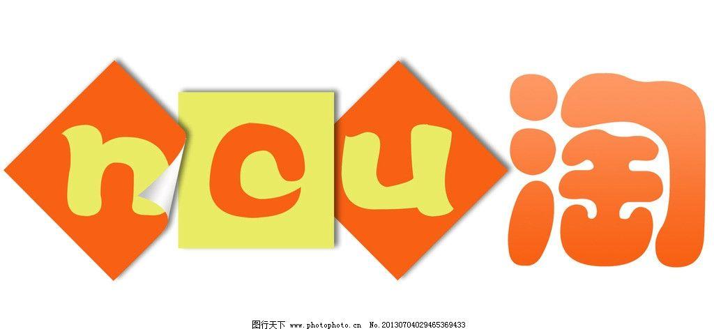 淘宝店铺logo设计 logo设计 淘宝店铺logo 淘宝logo 图标设计 标志