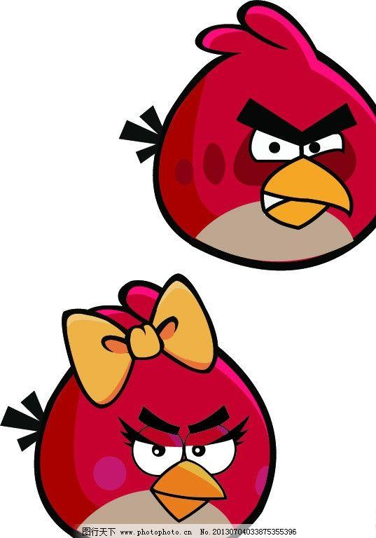 愤怒的小鸟 红鸟 卡通 矢量图 可爱 雌雄 矢量素材 其他矢量 矢量 ai