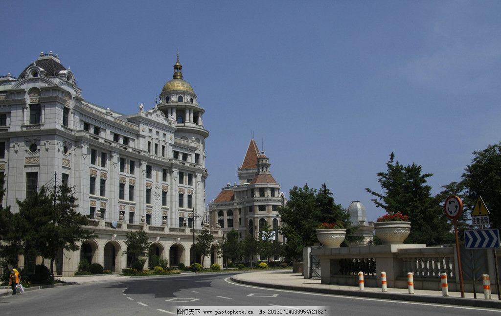 大连风景 蓝天 白云 建筑群 欧式洋房 广场 树木 道路 国内旅游 旅游图片