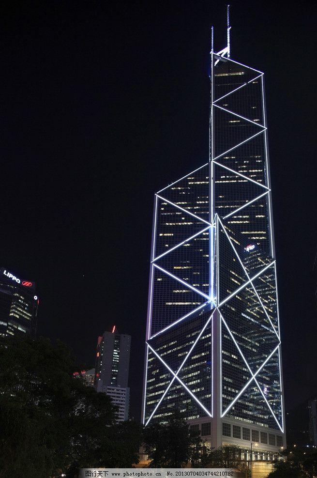 香港中银大厦 建筑 办公楼 城市 建筑摄影 商务中心 楼宇 玻璃幕墙