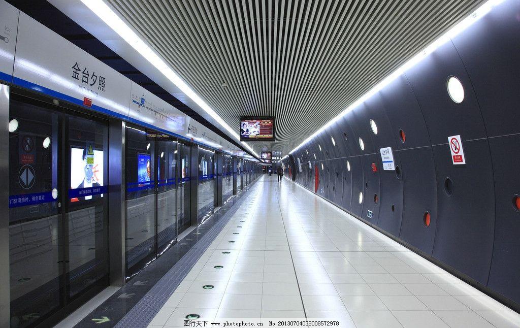 从北京火车站到玉渊潭公园做地铁怎么过去