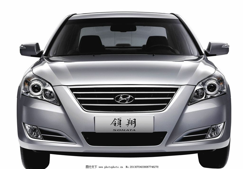 领翔 现代 北京现代 汽车 交通工具 现代科技 摄影 96dpi jpg