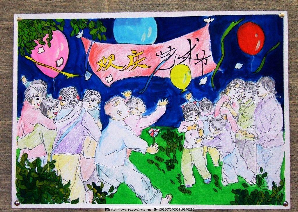 美术展览学生色彩画图片