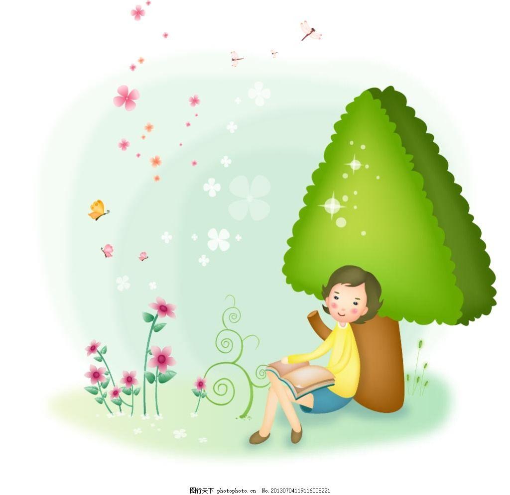 树下看书的孩子 人物 看书 大树 孩子 ai 白色 ai