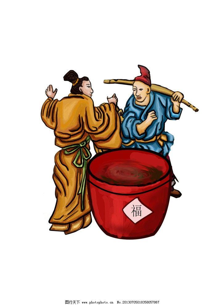 酿酒 古代图 传统 手绘图 豆瓣酱 包装 经典 高清 动漫人物 动漫动画