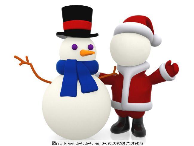 3d小人 可爱 雪人 可爱 雪人 3d小人 图片素材 卡通|动漫|可爱图片