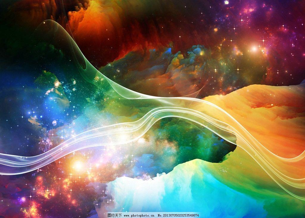 云彩 多彩 科技 线条 背景 高清图片 梦幻 云朵 蓝色云彩 彩色云彩