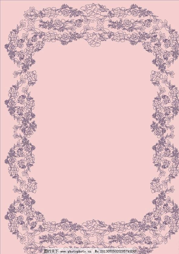 牡丹花 牡丹 边框 花纹 花边 花纹背景 花边背景 传统边框 中式边框