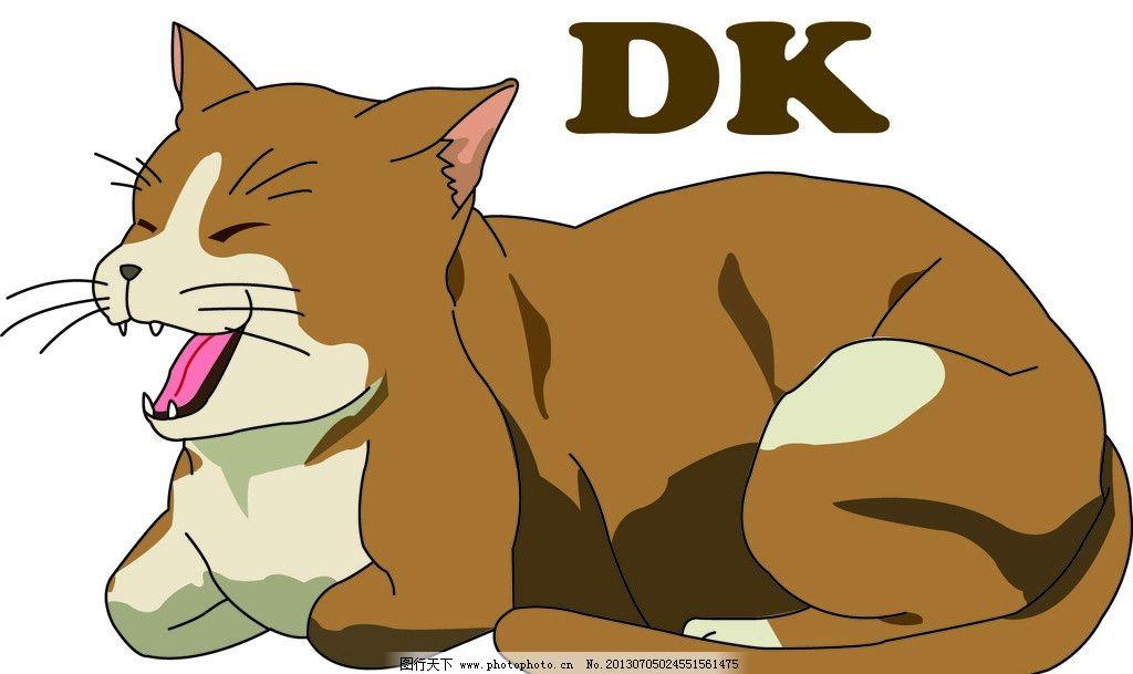 胖猫 猫 矢量图 素材 动物 猫类 可爱 ai 家禽家畜 卡通 动漫 猫世界