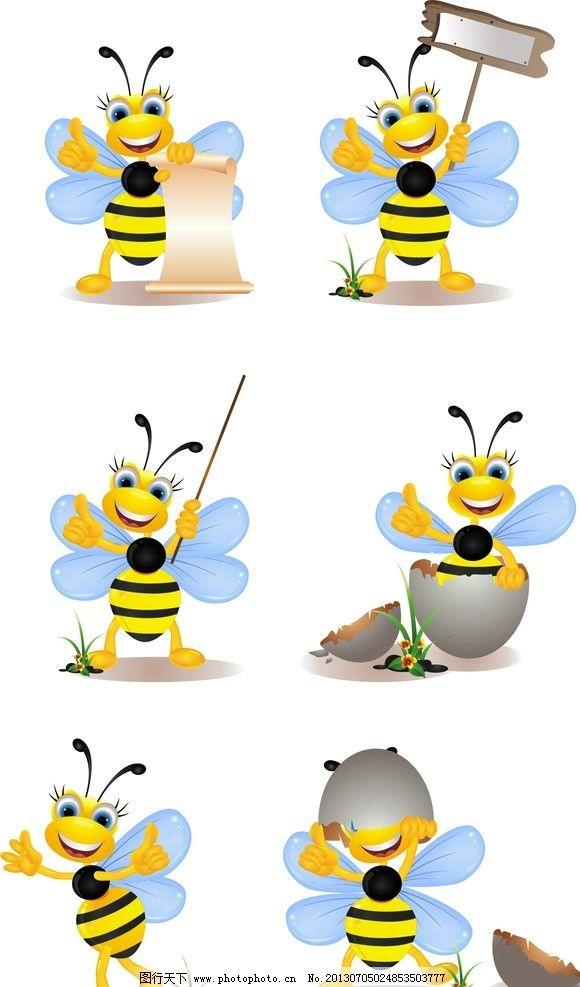 蜜蜂卡通动漫矢量图 蜂蜜 采蜜 酿蜜