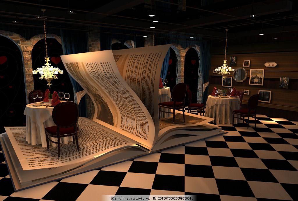 创意餐厅设计 书本 地板 室内 黑色