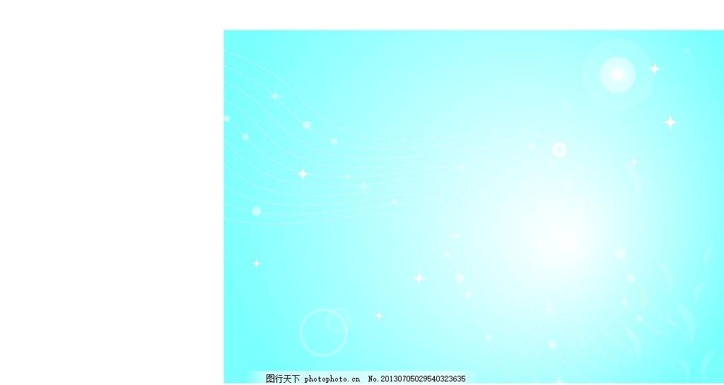 背景图 天蓝色 星星 线条 发光 圆点 背景 清新 背景素材 广告设计 矢