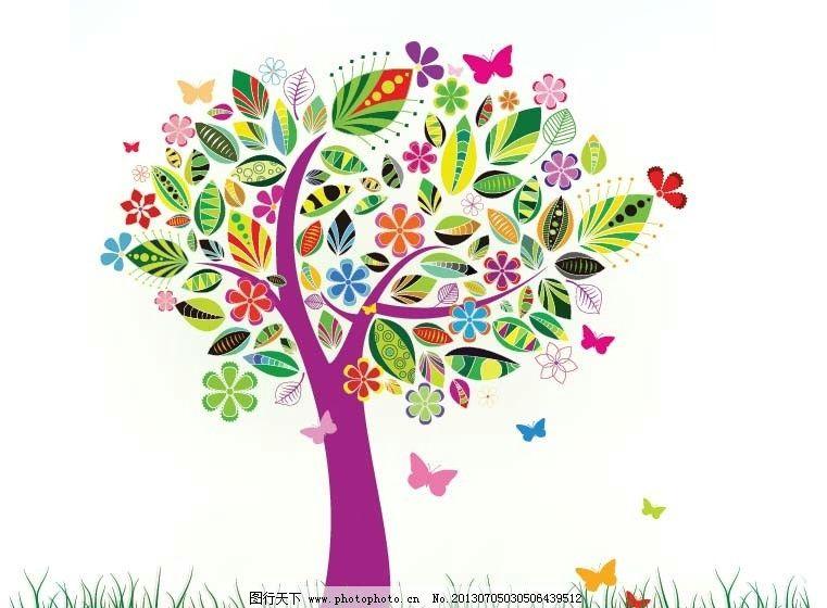 小树 卡通植物 矢量植物 小草 树叶 植物 卡通设计 广告设计 矢量 eps