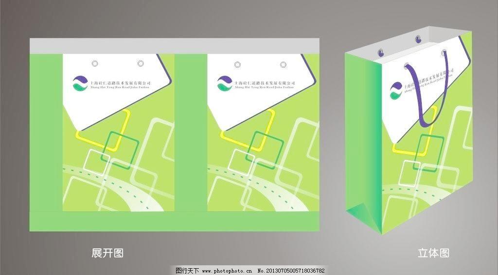 手提袋设计 手提袋设计图片免费下载 广告设计 立体图 平面设计