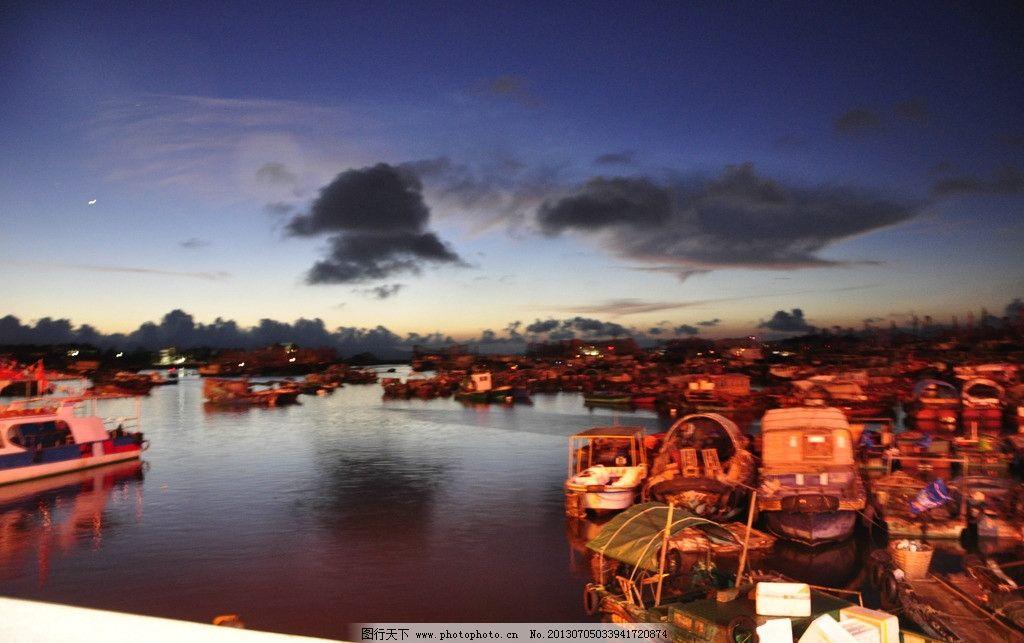 海边 风景 阳江 海陵岛 渔船 晚霞 摄影 国内旅游 旅游摄影 300dpi jp
