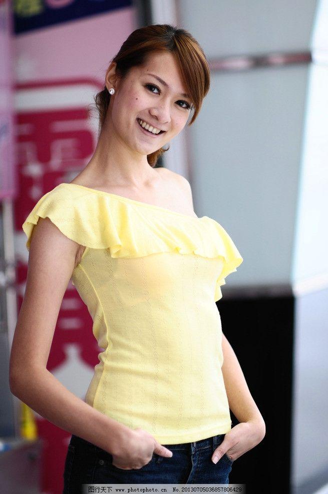 气质美女 清纯美女 性感美女 可爱美女 青春靓丽 高挑美女 黄衣美女