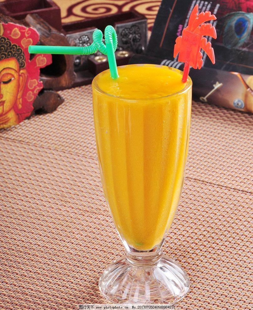 芒果汁 果汁 芒果 芒汁 芒果橙 饮料酒水 餐饮美食 摄影 300dpi jpg