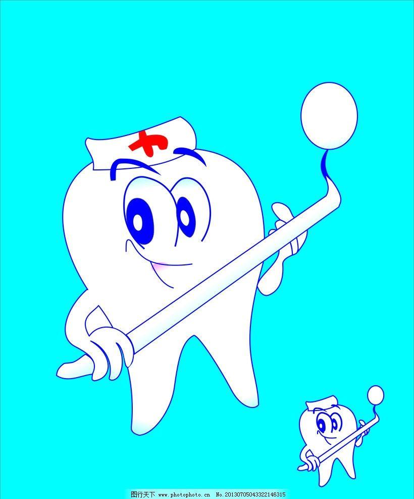 办公素材 ppt模板 ppt图表  卡通牙齿护士 cdr 矢量图 广告设计 展板