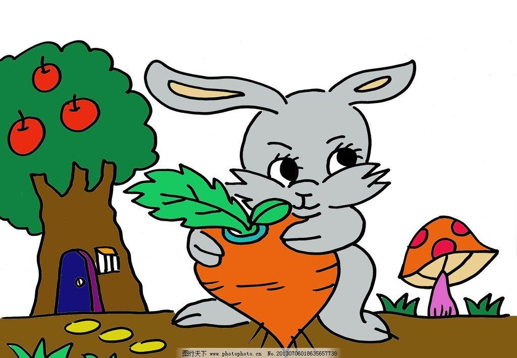 小白兔卡通画