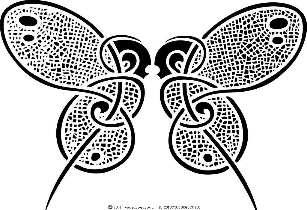 蝴蝶剪纸图案 蝴蝶 剪纸 素材 黑白背景 风筝 民俗文化 文化遗产 变形