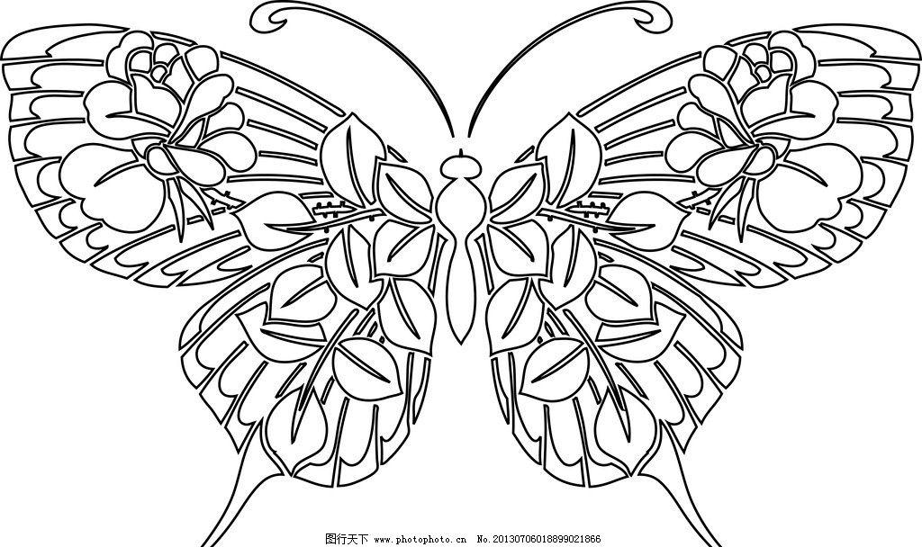 蝴蝶图片简笔画